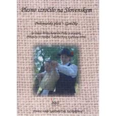 Prekmurski plesi (2. del) – Goričko