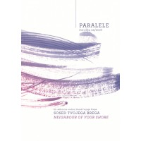 Paralele 22 (2018)