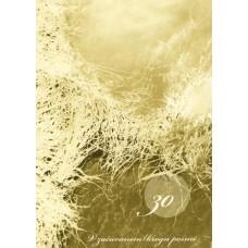 Pesniške razglednice